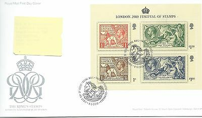 GB - FIRST DAY COVER - FDC - MINI SHEET -2010- FESTIVAL OF STAMPS- Pmk TH