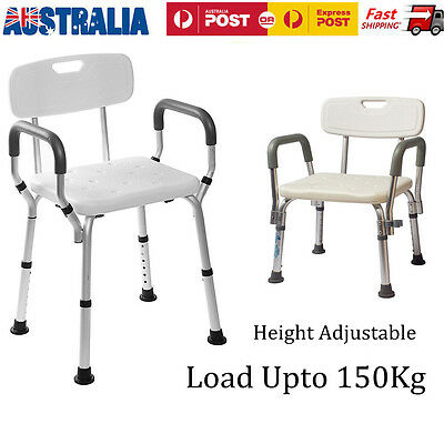 Adjustable Medical Shower Aid Chair Bathtub Bench Seat Bath Stool Heavy Duty&New