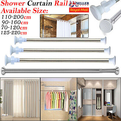 Extendable Telescopic Shower Curtain Rail 125-220cm Pole Rod Bath No Tool Chrome