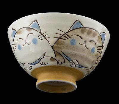 Bol à Riz Chat Japonais Maneki Neko 12.4 Cm Porcelaine Made In Japan  552 X9B