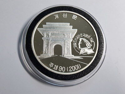 Korea 2001, Triumphal arch 10 Won, 1 oz Silver proof