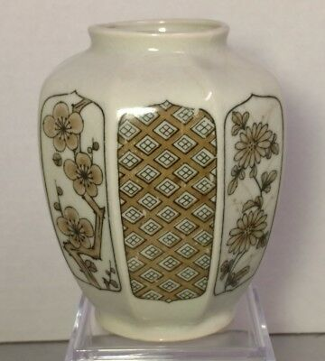 Vase OMC Otagiri Japan Octagon Lattice Cherry Blossom Daisy Fish Scale 6 In Vtg