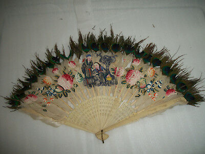 Antique Chinese Hand Painted Peacock Feathers & Carved Bovine Bone Hand Fan
