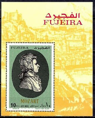 Fujeira 1971 Mozart Music Composers Entertainment Opera People Perf m/s MNH
