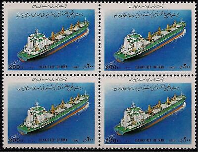 Persia 1992 Commercial fleet Cargo Ships Sailing Transport Industry Commerce Bl4
