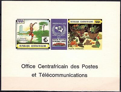 Central Africa 1978 Post/Telecommunication Traditional Dance Fruits/Matte paper