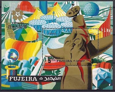 Fujeira 1970 Expo OSAKA Tower of the Sun Commerce Business Art perf m/s MNH