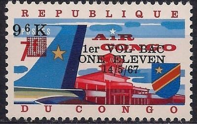 Congo 1967 First Flight Air BAC - 111/ROMBAC Planes Aviation Airport ovpr 1v MNH