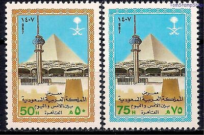 Saudi Arabia 1987 Pyramid TV Tower Desert Fort Airport Buildings Architecture NH