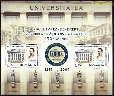 Romania 2009 Bucharest University/Faculty of Law Order Justice Education m/s MNH
