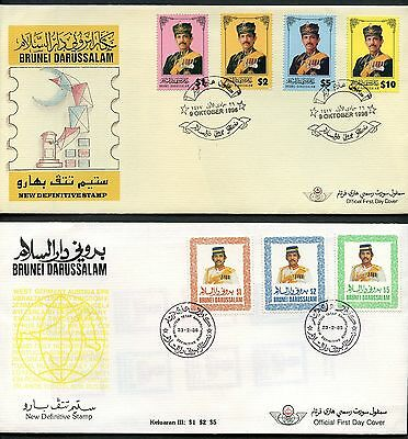 Brunei Selection Of 14   Official First Day Covers