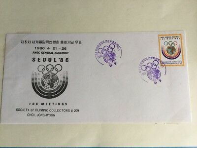 1986 Postage Stamps Of Seoul Olympics ANOC GENERAL ASSEMBLY FDC 1986-4-21