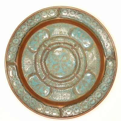 Early 19th Century Islamic Syrian Meenakari Plate with Turquoise Enamel