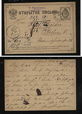 Russia  postal  card   1884  used        KL 0508