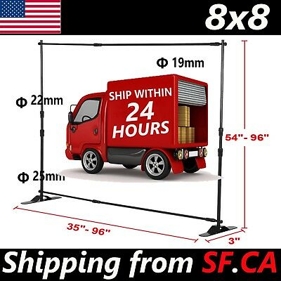 8x8 Step and Repeat Banner Stand Adjustable Telescopic Trade Show Backdrop