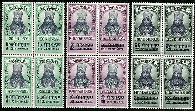 Ethiopia  Set  Scott#c18/20 Blocks Of Four Mint 2 Stamps Of Each Lh & Nh