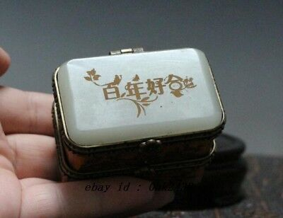Collectible Handwork Inlay Jade Carving bainianhaohe Jewel Box