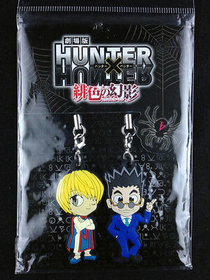 Hunter x Hunter Phantom Rouge Rubber Strap set Key Chain Kurapika & Leorio New