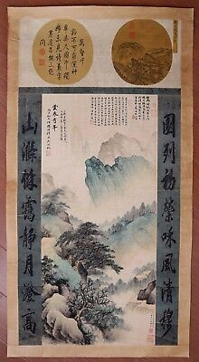 Awesome Unique Old Chinese Landscape Paper Hand Painting Mark WuHuFan KK529