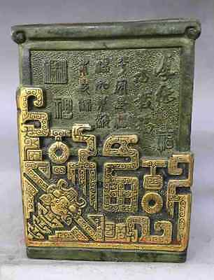 chinese old hand engraving bronze Gilt cube brush pot QianLong mark