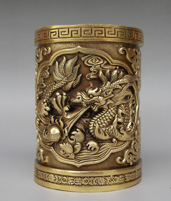 Old Chinese Brass Fengshui Dragon Play Bead Lucky Statue Brush Pot