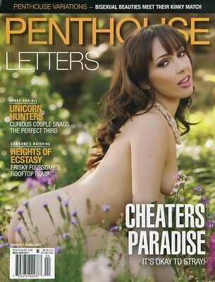 Penthouse Letters + Variations Magazine - March/Apr 2017