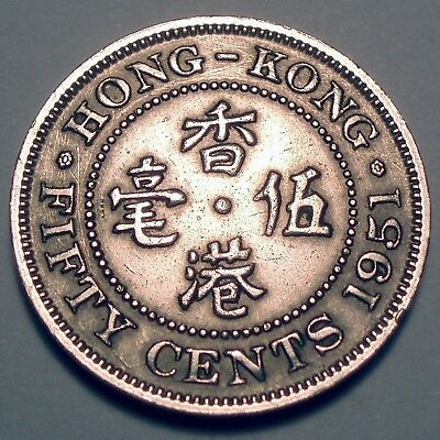 Hong Kong, British Colony 50 Cents 1951
