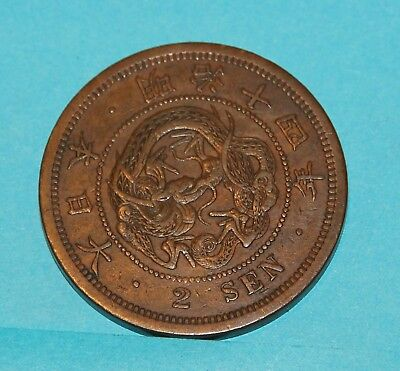 1881 Japan 2 Sen - Scarce - average circulated condition - highly collectable