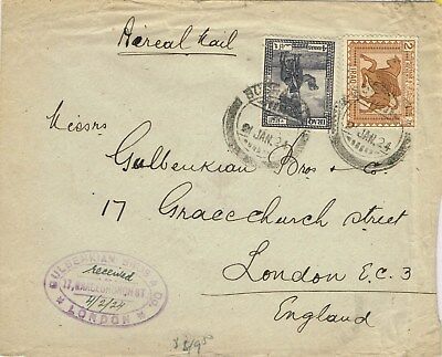1924 Flight Cover Iraq Basra to London  Cairo-Baghad service