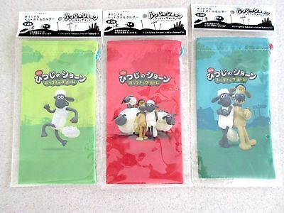 NEW Complete Set of 3 Shaun the Sheep Movie Bottle Holders Bags from Japan