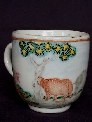 PRETTY 18th C CHINESE QIANLONG FAMILLE ROSE BUFFALO MANDARIN TEA CUP BOWL VASE