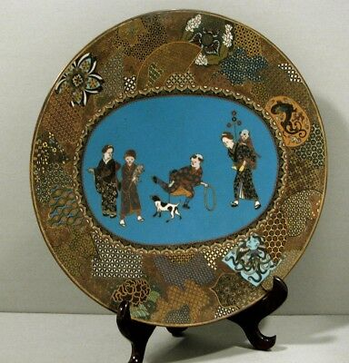 Japanese Cloisonne Charger   GOLD (GILT) WIRE    c1890     FAMILY AT PLAY