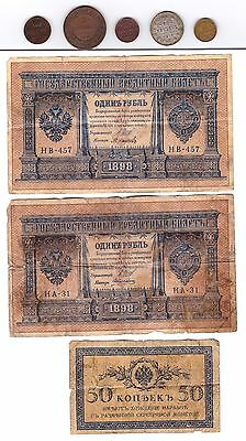 Russia Rare Coins/Notes, Kopek Ruble: 1855+1883+1898+1900+silver 1915+USSR 1936
