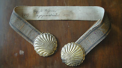 GREEK INDEPENDANCE Revolution AUTHENTIC BELT 1819 MUSEUM QUALITY