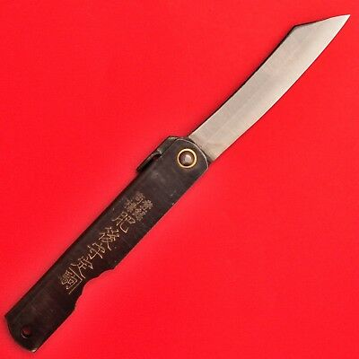 Japanese HIGONOKAMI holding black pocket knife carbon steel JAPAN 100mm