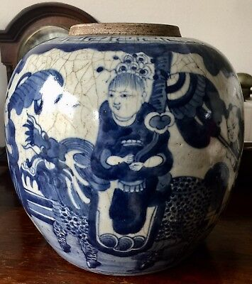 Antique Large 18/19th Century Chinese Blue And White Ginger Jar
