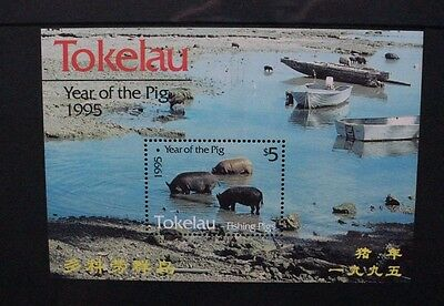 TOKELAU 1995 Chinese New Year of the Pig. SOUVENIR SHEET. MNH. SGMS218.