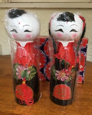"""New 12"""" Chinese Fuwa Dolls Banks Boy And Girl Pair With Box"""