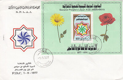 (04849) CLEARANCE Libya FDC 1 September 1977 FAIR / GOOD CONDITION ONLY
