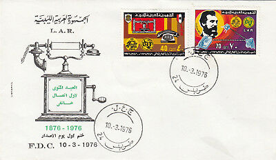 (04857) Libya FDC Telephone Bell 10 March 1976