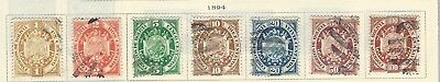 Bolivia - A Few Early Years Used Stamps (1894-1928)