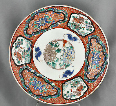 Genuine Gorgeous Antique Japanese Hand Painted  Porcelain Plate  Circa 1800s