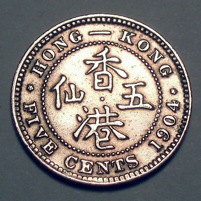 HONG KONG, BRITISH COLONY 5 CENTS 1904 Silver