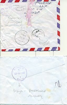 Palestine 2000 Gaza Bidya 2 covers lettres brief Palestinian Authority