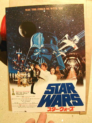 STAR WARS- 1977 Flyer JAPAN - A NEW HOPE - RARE! Last one!