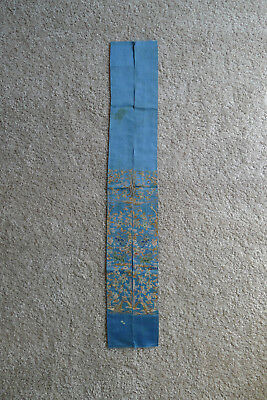 Extremely fine old Chinese silk forbidden stitched sleevebands with lions