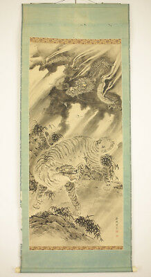 """Japanese Hanging Scroll """"Dragon and Tiger""""  @r452"""