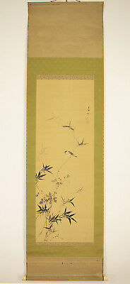 """Japanese Hanging Scroll """"Bamboo Grass,Flower and Sparrow""""  @r454"""
