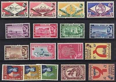 ETHIOPIA 1950-70s COLLECTION OF 150+ IN BLOCKS & SINGLE SETS ALL NEVER HINGED