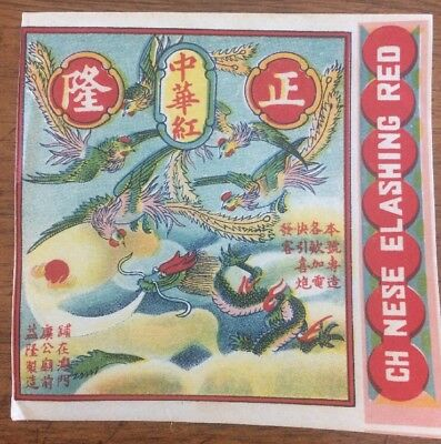 Vintage Chinese Flashing Red Firecracker Pack Label